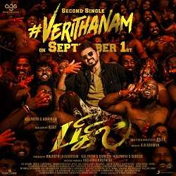 Verithanam-Tamil-Song